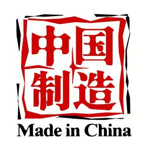 【德国人最爱的中国制造】那些在德国遍地开花的中国品牌~~~