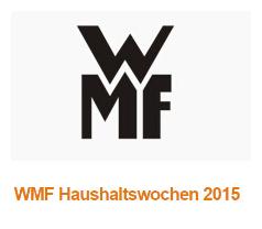 WMF 2015家用周