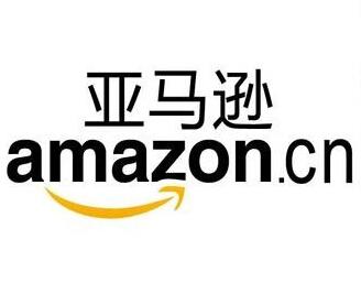 【Amazon中文全球购】